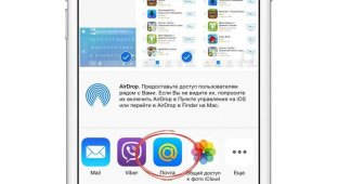 Обновленная Почта Mail.Ru позволяет отправлять файлы из других приложений и работает быстрее на iPad